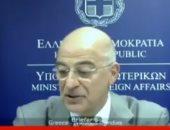 وزير الخارجية اليونانى يلتقى نظيره الروسى فى أثينا