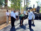 محافظ أسيوط: استمرار أعمال الرصف لرفع كفاءة الطرق بمركزى ساحل سليم والبدارى