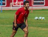 محمد محمود يشارك فى مران الأهلي ويقترب من العودة للمباريات