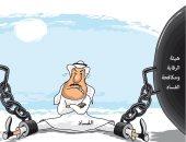 كاريكاتير صحيفة سعودية.. هيئة الرقابة بالمملكة تحارب الفاسدين بقوانين رادعة