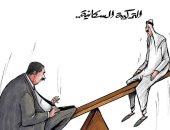 كاريكاتير صحيفة كويتية يوضح خلل التركيبة السكانية فى البلاد