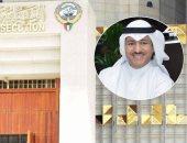 القبس الكويتية: القبض عل نجل رئيس الوزراء السابق بقضية الصندوق الماليزى