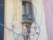 قارئ يشكو عشوائية تركيب أسلاك النت فى المجاورة 64 بمدينة العاشر من رمضان