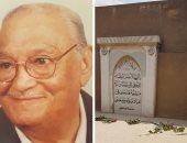 شاهد قبر الراحل عبد المنعم مدبولى مزينا بالورود فى ذكرى رحيله
