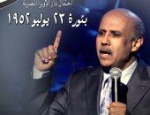 """جمال بخيت يعلن عن """"لقاء الشعر والغناء"""" فى الأوبرا احتفالا بثورة 23 يوليو"""