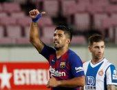 سواريز يقفز للمركز الثالث فى قائمة الهدافين التاريخيين لبرشلونة.. فيديو