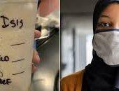 """عائشة الأمريكية تقاضي """"ستاربكس"""" بسبب كتابة """"داعش"""" على مشروبها.. أعرف التفاصيل"""