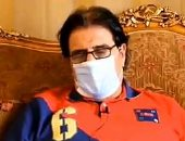 """النائب فؤاد أباظة: قضيت 40 يوما فى العزل بسبب """"كورونا """""""