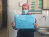 """صور ..القومى للمرأة بالشرقية يختتم حملة"""" احميها من الختان"""" بعد زيارة 242 قرية"""