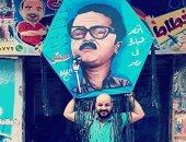 """""""أحمد"""" من الوراق يشارك بصورة طائرة ورقية عليها رسم الفنان محمد هنيدى"""