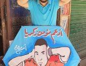 """""""أحمد"""" من الوراق يشارك بطائرة ورقية بصورة اللاعب مؤمن زكريا"""