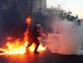 اليونان تعتقل 6 أفغان متهمين بإشعال الحريق الذي نشب في مخيم موريا للاجئين
