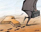 كاريكاتير صحيفة كويتية.. هروب الاستثمارات الأجنبية من الكويت