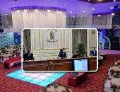 غرفة الفنادق تعلن تنظيم الأفراح والاحتفالات مع الالتزام بالضوابط الاحترازية