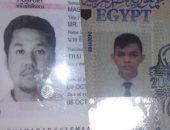 """صور.. مواطن إندونيسى وآخر تيلاندى يشكرون """"صدر العباسية"""" بعد تعافيهما من كورونا"""