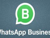 تعملها إزاى.. كيفية استخدام رمز الاستجابة السريعة فى WhatsApp Business