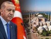 وائل السمري يكتب.. جريمة أيا صوفيا.. هكذا يسيء أردوغان إلى الإسلام..الرئيس التركي يضع دين الله الخاتم في مربع البرابرة ويعيد إلى الأذهان أخلاق العصور الوسطى وجريمته لا تختلف عن نسف طالبان لتماثيل بوذا
