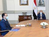 السيسى يوجه بصياغة رؤية استراتيجية شاملة لتطوير قطاع التعدين فى مصر.. الرئيس يشدد على تعظيم استغلال موارد الدولة من إنتاج الغاز الطبيعى والتوسع فى الاستخدام المنزلى فى إطار تطوير منظومة خدمات طاقة الغاز