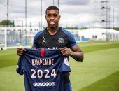 باريس سان جيرمان يربط مدافعه بعقد جديد حتى 2024