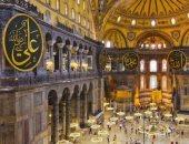 """غضب فى تركيا يجبر الشئون الدينية على حذف جزء من خطبة """"آياصوفيا"""""""