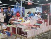 """معارض الكتب الدولية فى الـ """"أونلاين"""".. """"بنما"""" آخرها اعرف التفاصيل"""