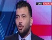 عماد متعب: مشاركة أحمد فتحى أفضل من على معلول أمام الوداد
