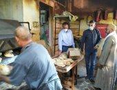 محافظة سوهاج : تحرير 188 محضر تموينى متنوع خلال 7 أيام