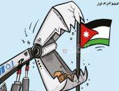كاريكاتير صحيفة أردنية يسلط الضوء على اعتداءات إسرائيل حول غور الأردن