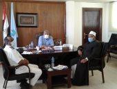 رئيس مدينة مرسى علم يستقبل رئيس المنطقة الأزهرية عقب تفقده الامتحانات
