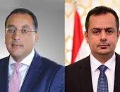 رئيس وزراء اليمن يزور مصر الأحد المقبل بدعوة من مصطفى مدبولى