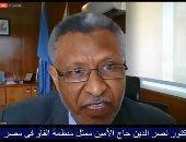 الفاو تشيد بإجراءات مصر: ساعدت في تخفيف أزمة كورونا على الاقتصاد