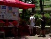 فيديو.. مواطنو هونج كونج يواصلون التصويت الاحتجاجى على القانون الأمنى الجديد