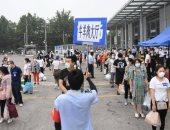 الصين: رفع الحجر الصحى عن الدفعة الثانية من السكان قرب سوق شينفادى.. صور