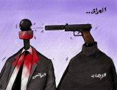 كاريكاتير صحيفة إماراتية.. الإرهاب يغتال الهاشمى بالعراق