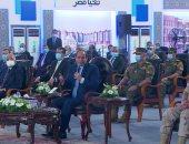 الرئيس السيسي يوجه بتطوير مواقف النقل العام بمحافظتى القاهرة والإسكندرية