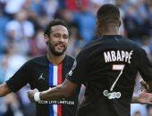 ملخص وأهداف مباراة باريس سان جيرمان ضد لوهافر 9-0