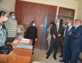محافظ القليوبية يتفقد لجان امتحانات الثانوية بمدارس قرية بتمدة بمدينة بنها