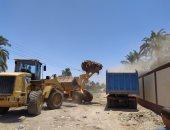 محافظ أسيوط: رفع أكوام القمامة المتراكمة على مصرف قنطرة الحما بمنفلوط