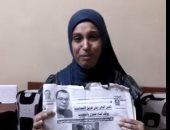 زوجة مهندس مصرى تطالب بإعادته من السعودية بعد حصوله على البراءة
