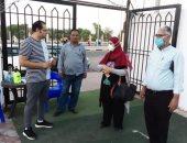 """""""شئون البيئة"""" تشكل لجنة للتأكد من الإجراءات الاحترازية بمراكز شباب البحر الأحمر"""
