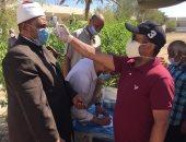 رئيس منطقة البحر الأحمر الأزهرية يتابع لجان الشهادة الثانوية الأزهرية بالقصير ..صور