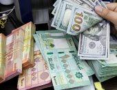 أسعار العملات اليوم الجمعة 2-10-2020 أمام الجنيه المصرى