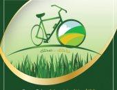 """الشباب والرياضة تبدأ تسليم دراجات المرحلة الثانية من مبادرة """" دراجتك صحتك """" غداً"""