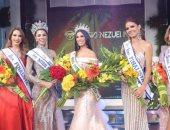 فنزويلا تتحدى كورونا وتستعد لمسابقة ملكة الجمال فى سبتمبر