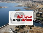 موجز أخبار مصر.. وزير خارجية إثيوبيا ينفي بدء ملء خزان سد النهضة منذ 8 يوليو
