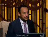 فيديو.. هل الشريعة ذكورية تكلف الرجال بالصلاة فى المساجد والنساء بالمنزل؟