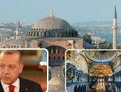 استمرارا للبجاحة الإردوغانية.. تركيا تدين رد فعل اليونان على الصلاة فى آيا صوفيا