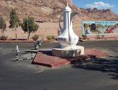 فتح باب الحصول على أراضى بمنطقة سانت كاترين بجنوب سيناء