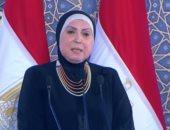 وزيرة الصناعة: قانون المشروعات الصغيرة يقدم تيسيرات استثنائية لتشجيع الابتكار