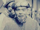 """ذكرى ميلاد على الكسار.. أول أفلامه كانت صامته قبل 100 سنة وابتعد 15 عاما حتى تطورت السينما ودخلها عنصر الصوت.. أول فنان يغنى """"محسوبكوا انداس"""".. لحن له سيد درويش 11 مسرحية.. واختار """"الكسار"""" كلقب تكريما لوالدته"""